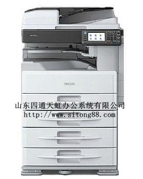 在網上采購放心的理光MP2001L首選山東四通天虹濟南復印機租賃
