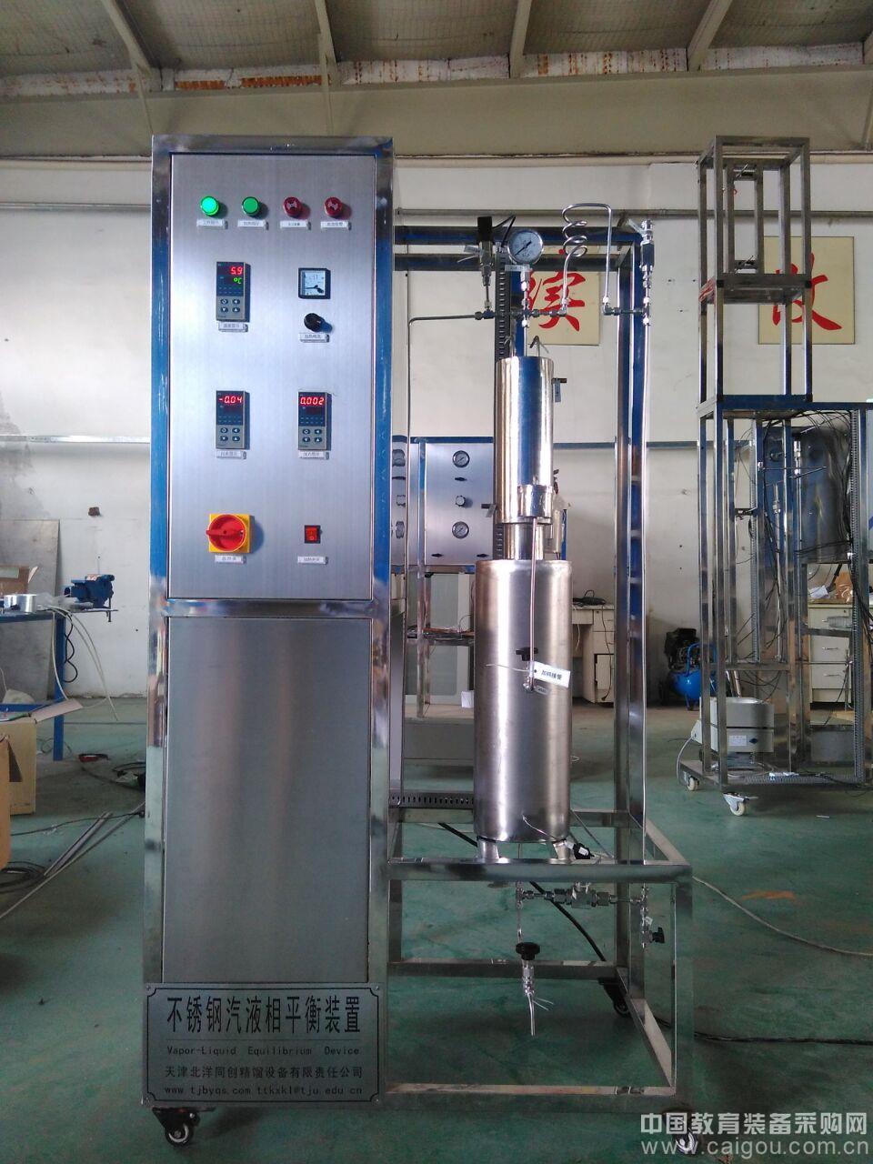 天津大学多功能微反催化剂评价装置