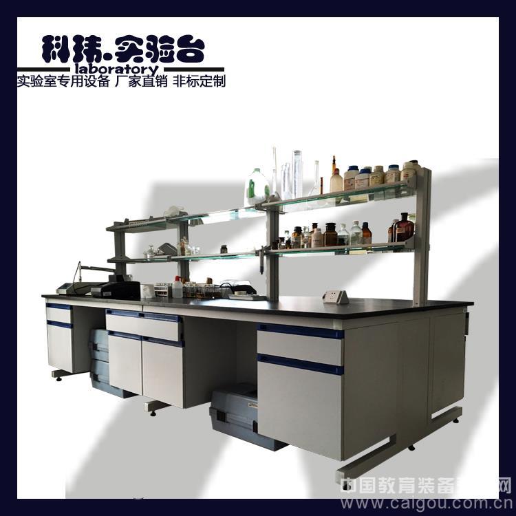 广州科玮实验台 酸腐蚀防酸碱中央台 操作台 实验室家具直销