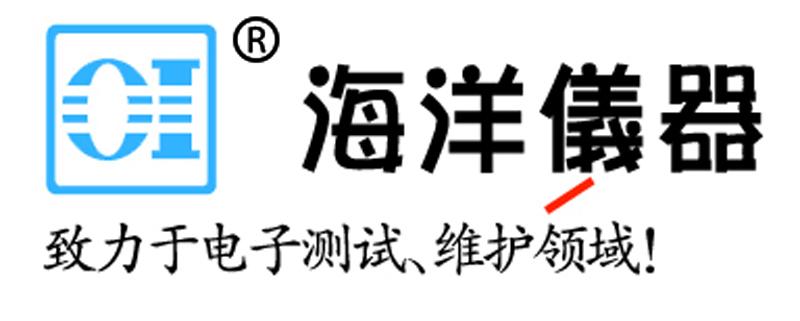 北京海洋興業科技股份有限公司