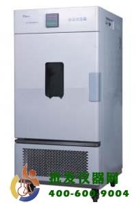 低温培养箱(无氟制冷)LRH-250CL