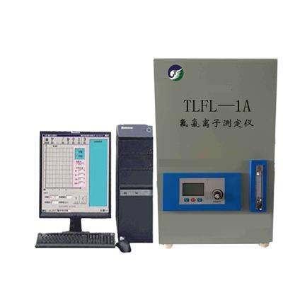 煤炭化验仪器 氟氯测定仪