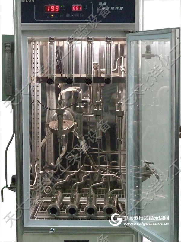 吸附与多功能吸附实验装置