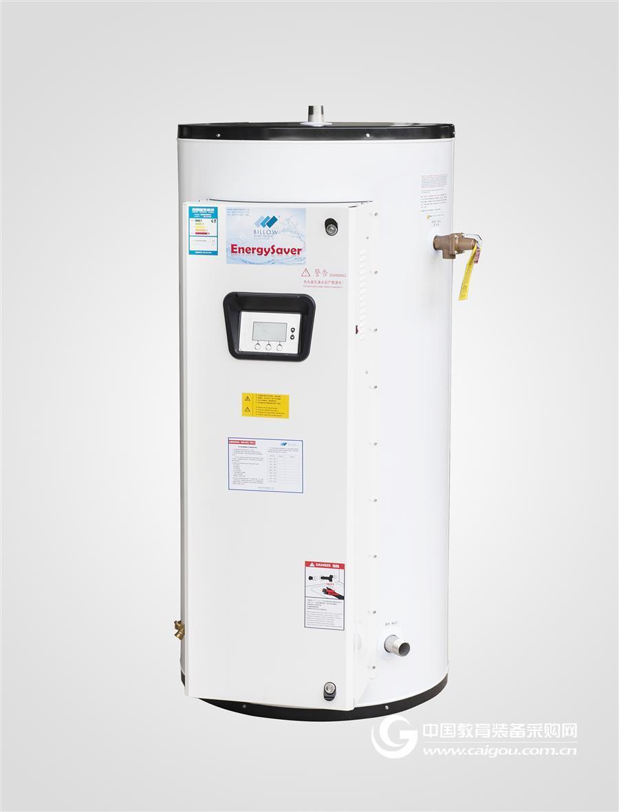 浪商用容積式電熱水器