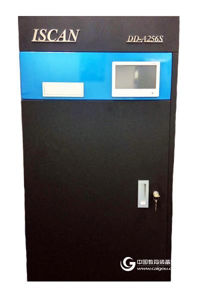 愛瞰光盤庫光磁雙介質存儲服務器