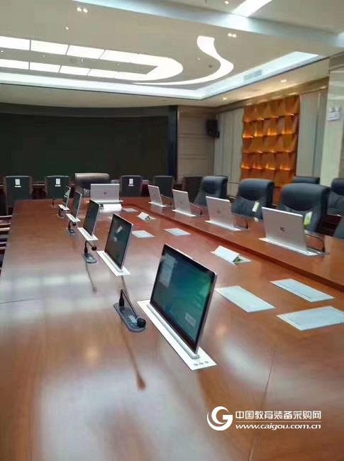 志欧无纸化会议系统高清触摸屏一体机升降器会议桌