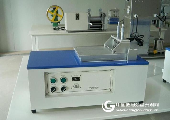 實驗室小型涂布機/臺式涂布機
