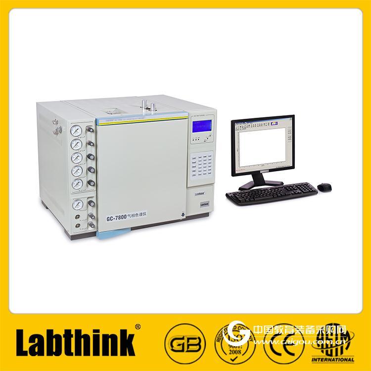 环氧乙烷气相色谱分析仪[济南兰光]销售 报价