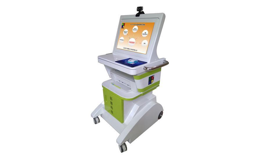 中醫診療設備中醫體質辨識儀教學實驗示教儀器