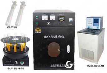 河南光化學反應儀