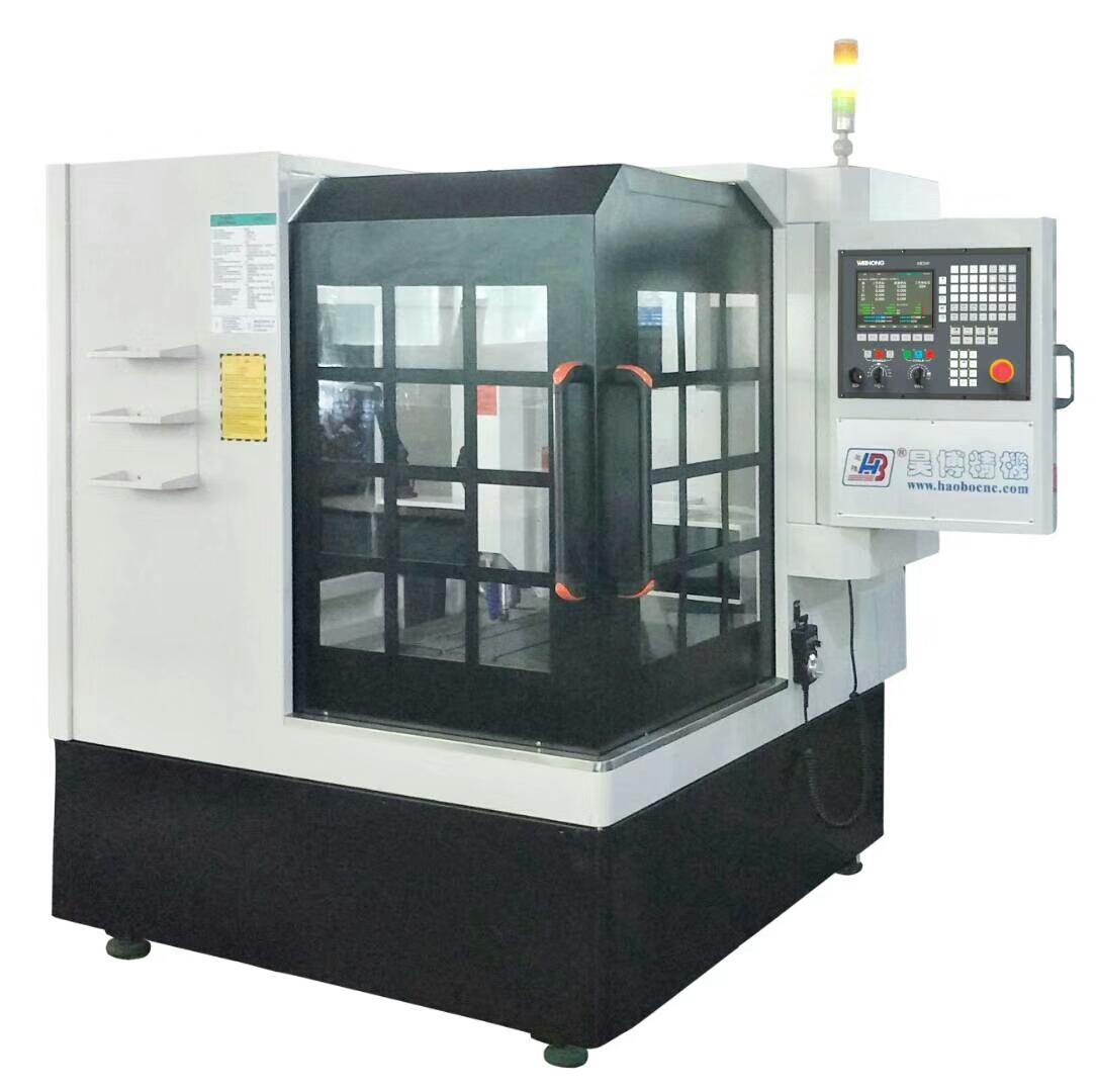 五金配件雕刻機 M650S 金屬模具制造 數控加工