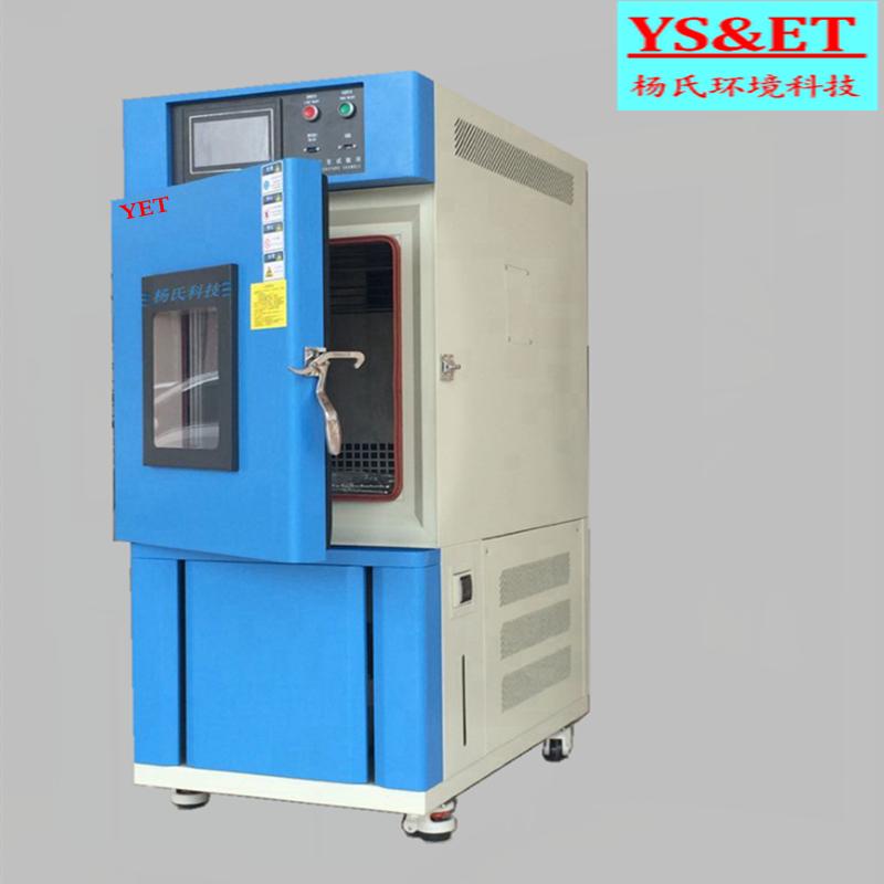 高低溫實驗箱維修與生產家