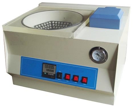 離心濃縮干燥機