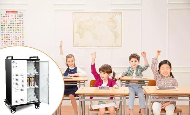 """春风十里,不如""""教室""""有你——充电柜"""