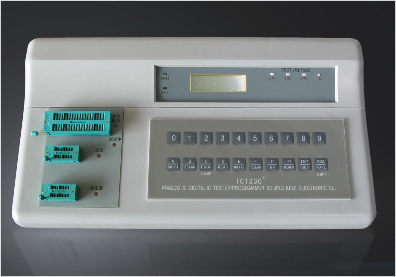 集成电路测试仪