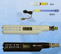 PHB-10便携式数显PH计