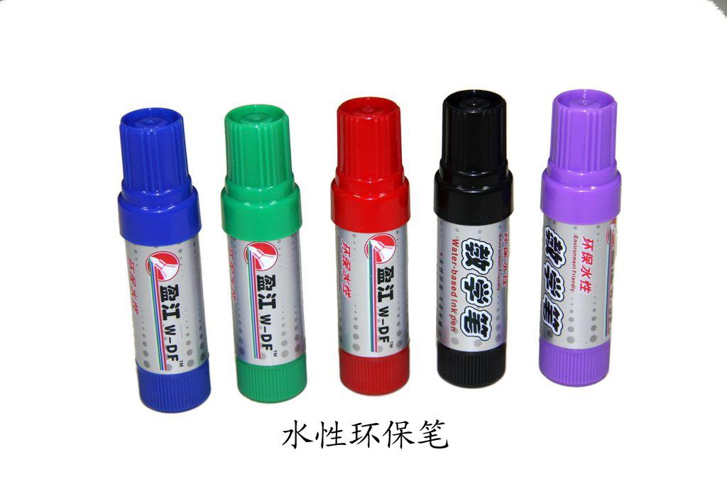電子白板附件----W-DF大盈江水性環保筆