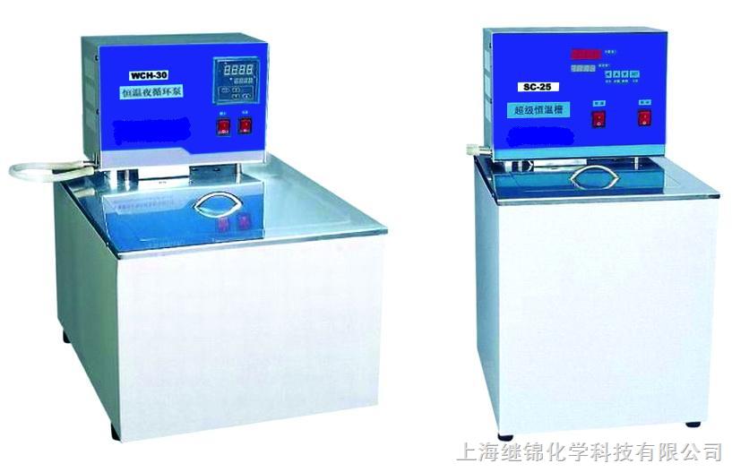 GHC-30超级恒温水油槽