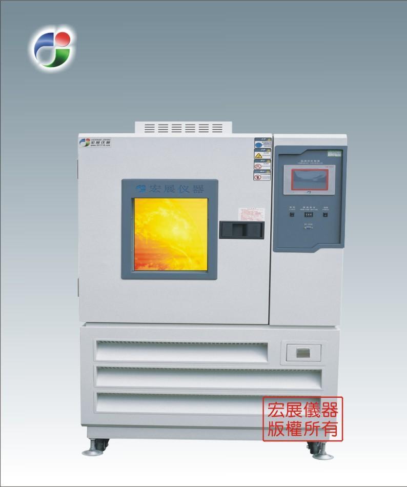 RP-1000U可程式恒温恒湿试验机