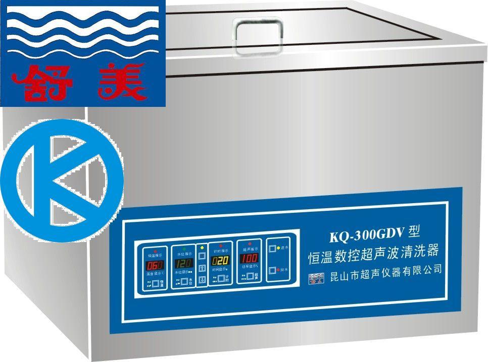 舒美牌KQ-300GDV台式恒温数控超声波清洗器