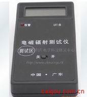 電磁爐輻射測試儀電磁爐輻射檢測儀