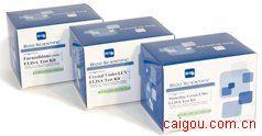 (u-T3)人高敏三碘甲状腺原氨酸Elisa试剂盒