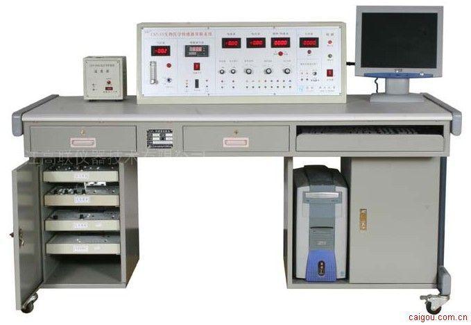 CSY-SY生物医学传感器实验系统