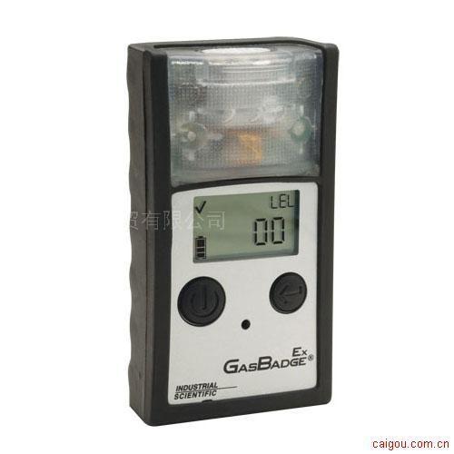 GB90 (Ex) 单一可燃气体检测仪