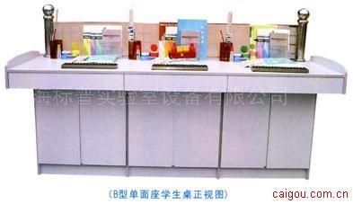 Bp2000型 财会模拟实验室设备(会计手工模拟实验室)