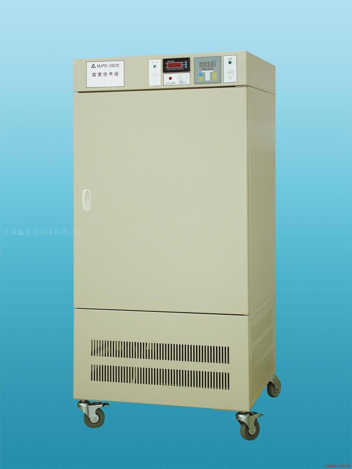 霉菌培养箱MJPS-150/培养箱