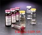 人内分泌腺来源的血管内皮生长因子(EG-VEGF)ELISA Kit
