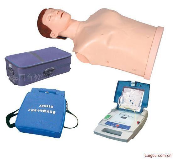 KAD/AED99D高级AED与CPR训练模拟人