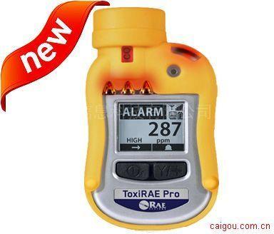 甲硫醇检测仪,甲硫醇报警器