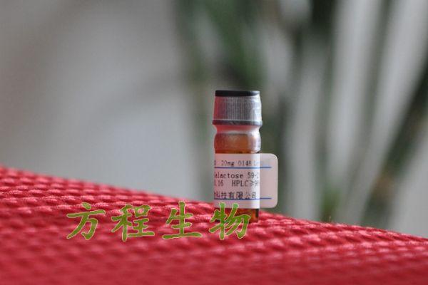 人蔗糖酶异麦芽糖酶(SI)检测/(ELISA)kit试剂盒/免费检测
