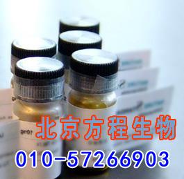 人前列腺转谷氨酰胺酶(TGM4)检测/(ELISA)kit试剂盒/免费检测
