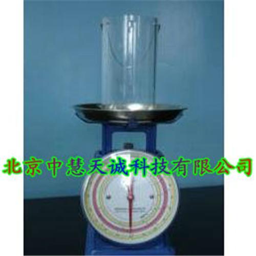 直读式矿浆浓度计 型号:JK-YNDJ5000