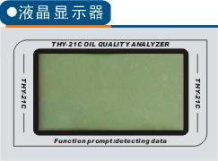 油液质量检测仪 润滑油检测仪