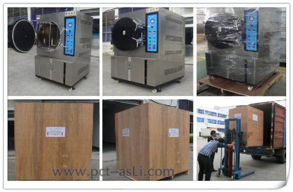 风冷湿热老化试验箱厂 全国各地工厂实验室 新品