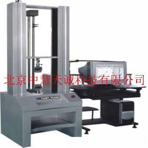 万能拉力机(10-50KN) 型号:KDY/UY8000-10-50KN