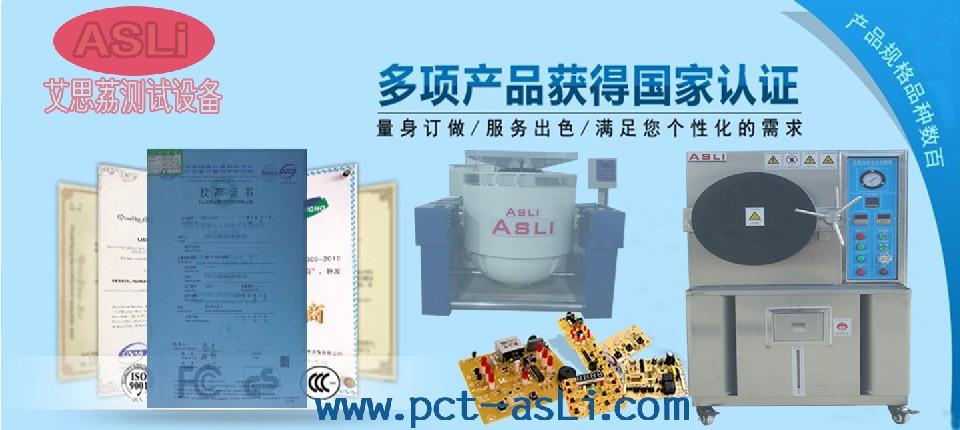 可编程高低温冷热冲击箱报价 二手高低温试验仪校准规程
