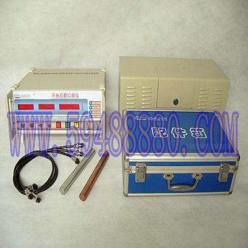 导热系数实验仪 型号:UKHD-5B