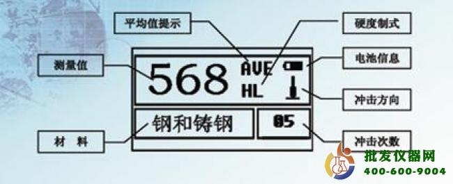 里氏硬度计LHL-200