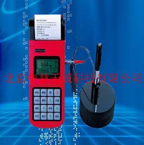便携式里氏硬度计 型号:KY-MH-320