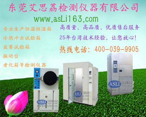 HAST测试仪行业专家 销售/价格/标准 原理图