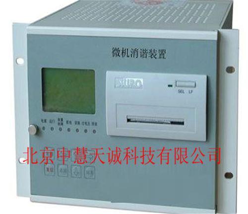 高压微机消谐装置 型号:KD/KHGWX-H