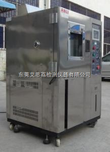 温度湿度振动综合试验箱 专业制造 售后