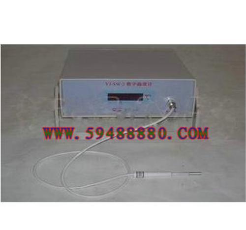 数字温度计 型号:UKSW-3