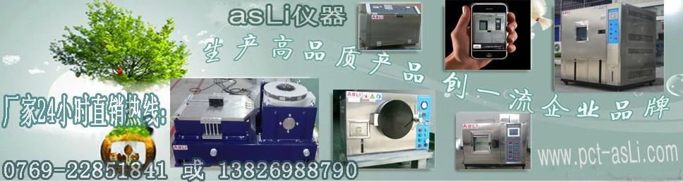 大型恒温恒湿实验室 全国各地工厂实验室 热卖