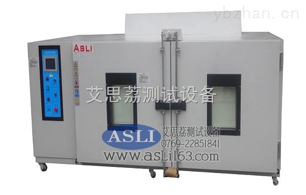 上海高低温试验厂家 大型冷热冲击试验机采购