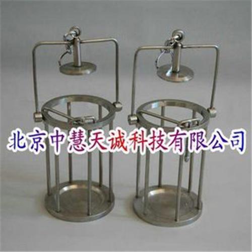 采样笼|石油产品取样笼500ml 型号:BYL-500